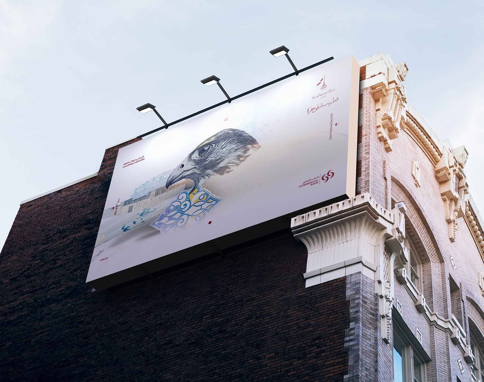 Bank Brand Campaign Strategy And Design