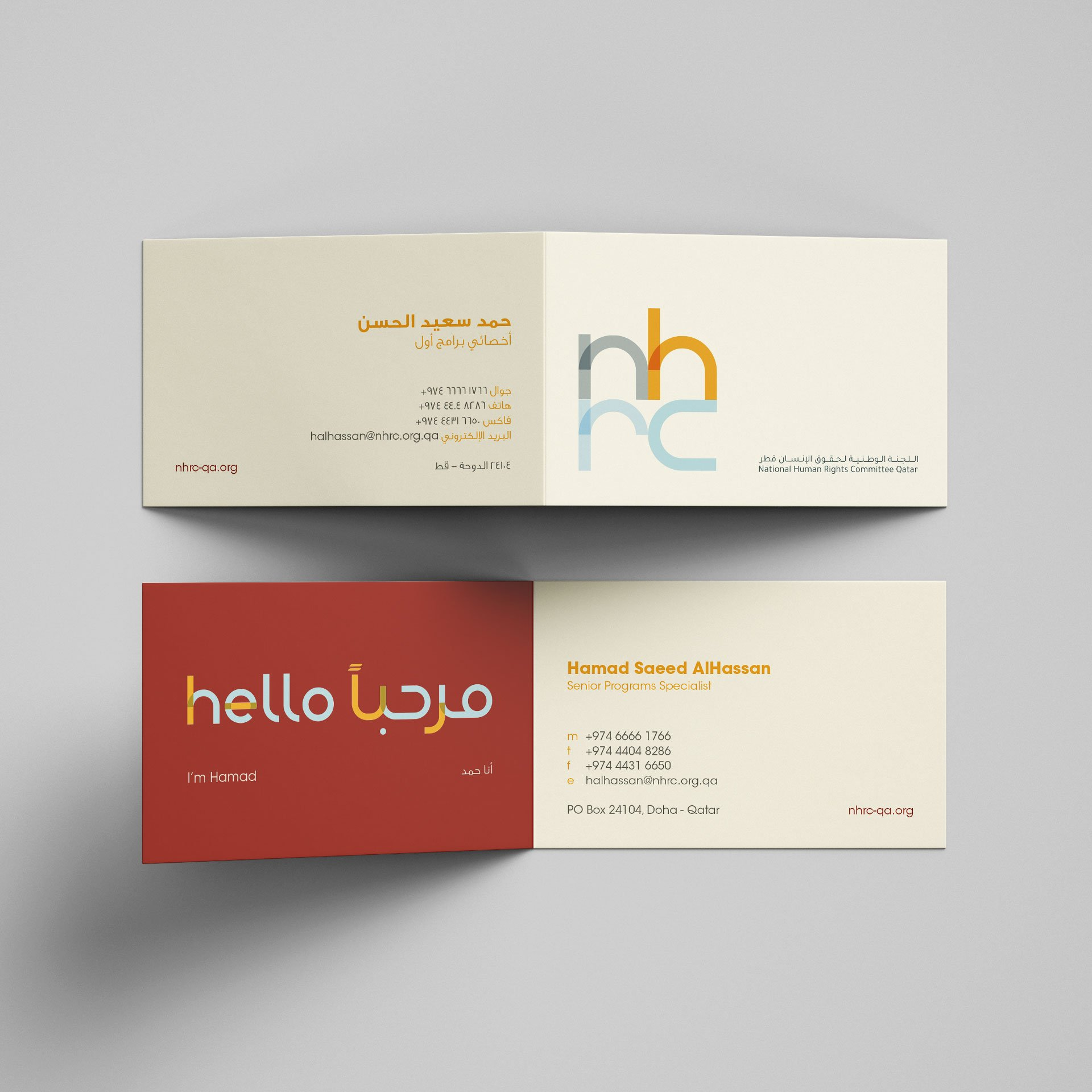 Human Rights Brand Strategy And Identity Design
